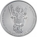 Silver Ukrainian Coins