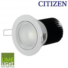 LED Down Light Kits