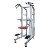 Dual Function Training and Exercise Equipment